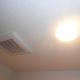 施工完了 照明器具・換気扇交換