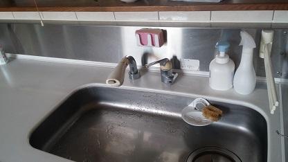水栓金具 施工前