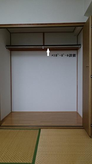 施工後 押入→クローゼット