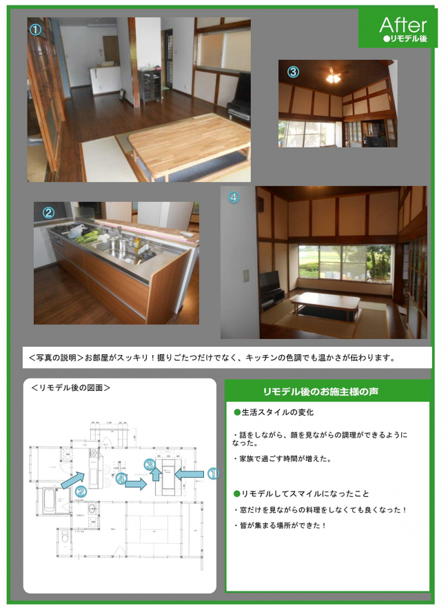 remodel_after_img