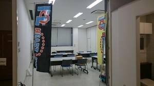 イベント会場
