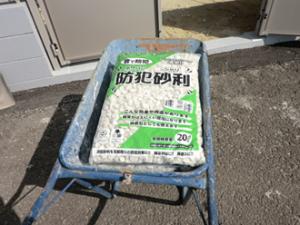 マンションでの防犯砂利の敷き詰め事例 施工に使用する専用砂利