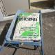 施工に使用する専用砂利