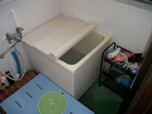 施工前 浴槽