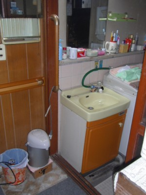 洗面室 動線手すり取付