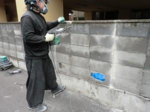 仙台リフォーム事例 ブロック塀解体