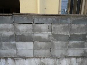 仙台リフォーム事例 ブロック塀破損状況
