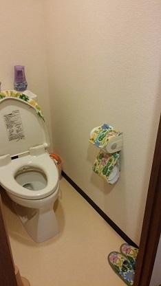 バリアフリー 施工前 トイレ