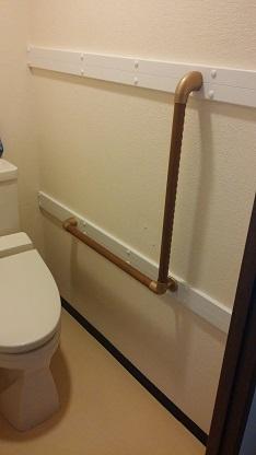 バリアフリー 施工後 トイレ