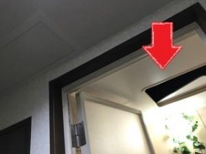 施工前 浴室換気扇天井開口