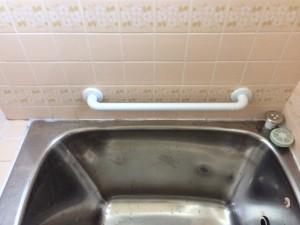 施工後 浴槽手すり取付